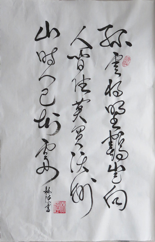 Liu chang qing (709-785) Salut le départ de l'ermite