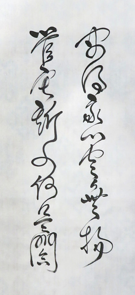 calli_2019_sentence_sudongpoweb